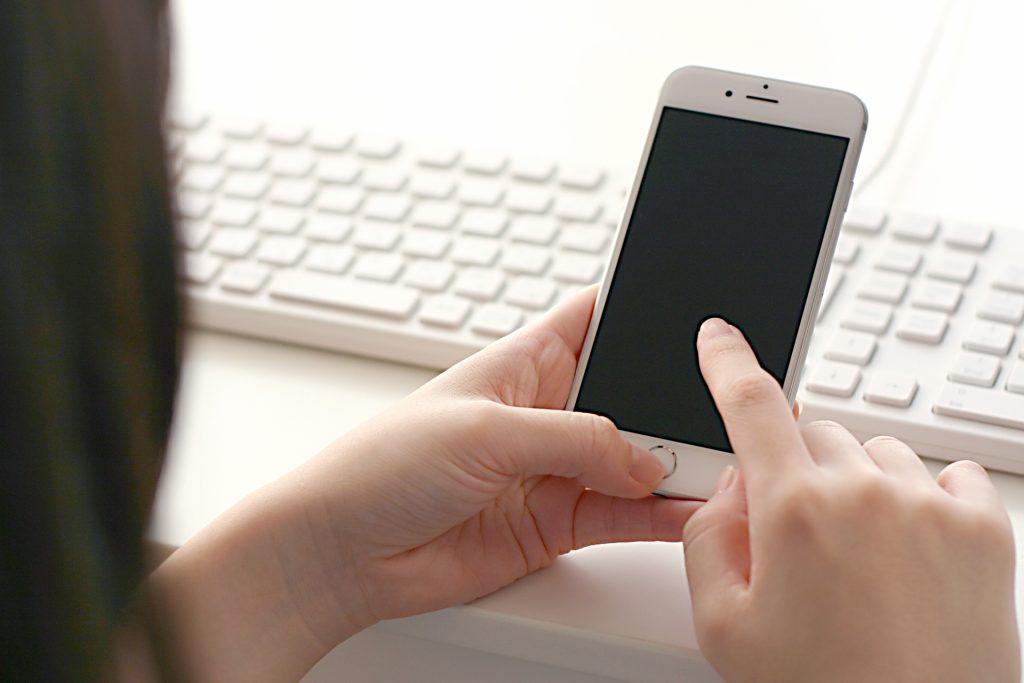 格安SIMでLINEで友達追加する5つの方法