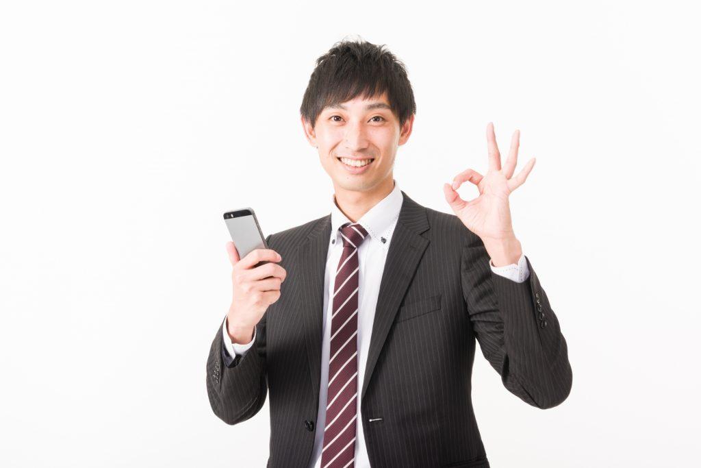 BIGLOBEモバイルは編集長イチオシの格安SIM!