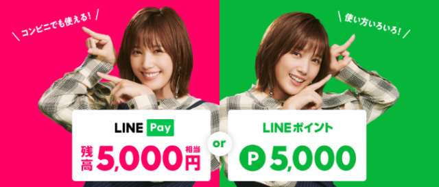【実施中✨】5,000円相当!冬の選べるキャンペーン