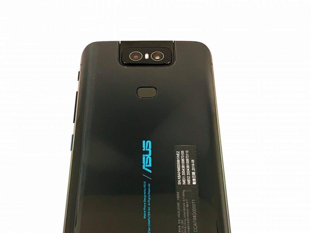 【評価ポイント⑥】指紋認証がiPhoneより遥かに凄い!