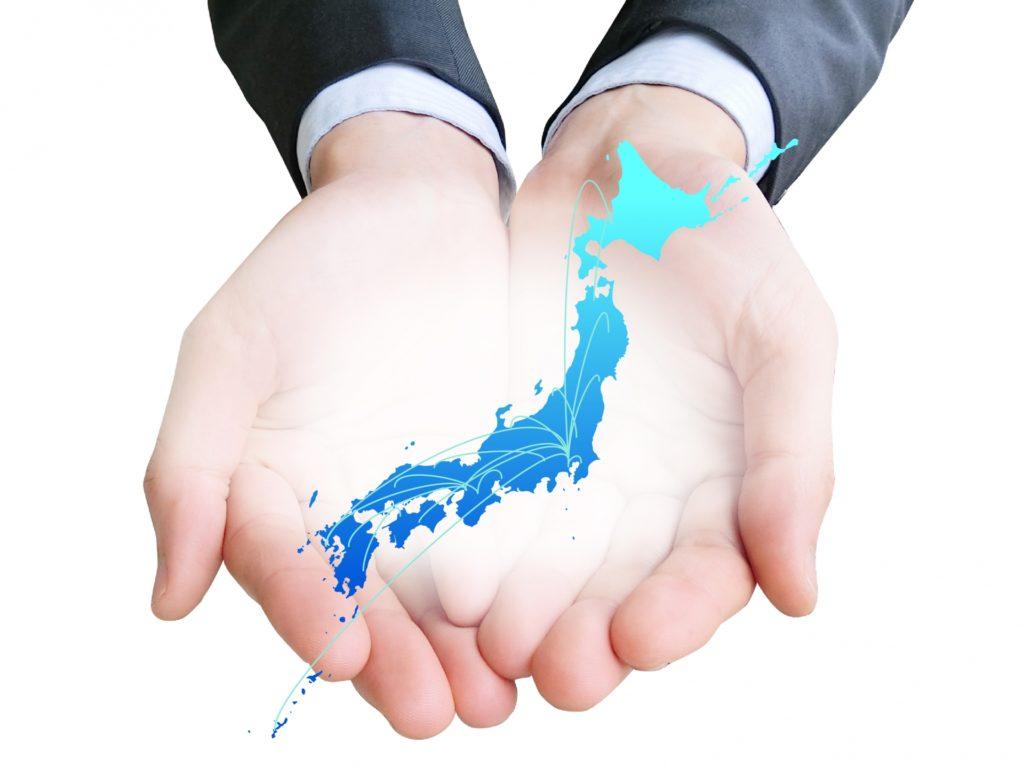 日本全国幅広いエリアに対応