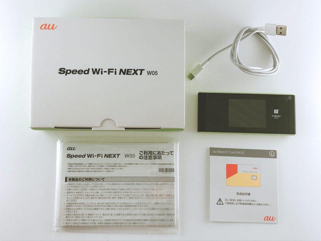 まとめ:容量無制限で高速通信できるのはWiMAX2+だけ!