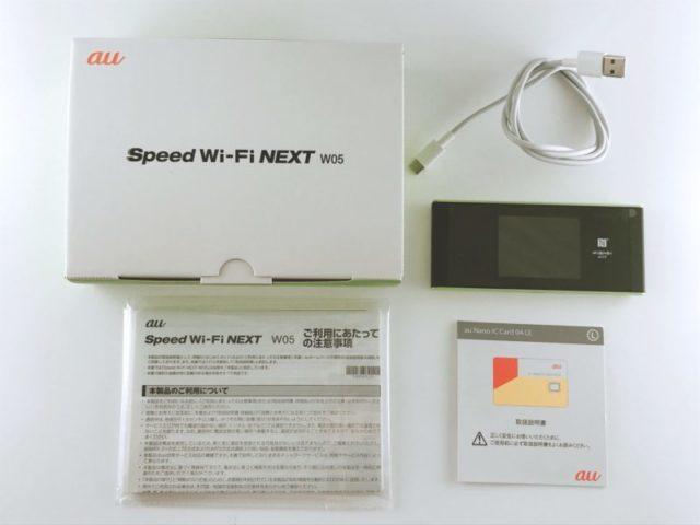 WiMAXは無料で15日間お試しレンタルできる!