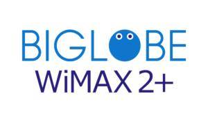 BIGLOBE WiMAXの解約違約金・解約方法