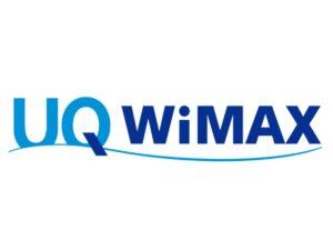 UQ WiMAXの解約違約金・解約方法
